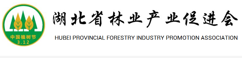 global and china forest industry 2014 China's economic crash to affect the swedish forest industry finnish sawmills plan to double sawn timber exports to china daily news / global trends 2014.